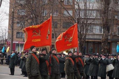 Командира криворізької частини НГУ звільнили з посади за парад під червоними прапорами