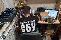 СБУ на Харківщині заблокувала ботоферму, яка працювала на Росію