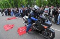"""Красный флаг развернули во Львове: """"свободовцы"""" вырвали """"красную тряпку"""""""