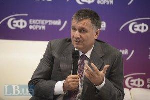 Тимошенко і Кличка заледве чи допустять до виборів, - Аваков