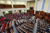 Рада відхилила закон про люстрацію в органах місцевого самоврядування