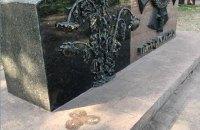 В центрі Кривого Рогу пошкодили пам'ятники чорнобильцям і загиблим під Іловайськом воїнам