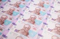 """РНБО готує розгляд питання за наслідками """"банкопаду"""""""