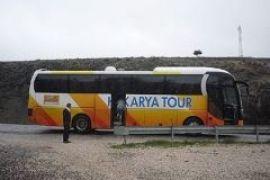 Суд признал компанию «Кария-Тур» банкротом