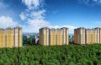 В рамках программы ГИУ сдали еще 540 квартир