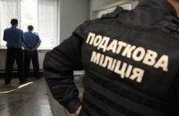 """Финансовые """"полицаи"""" Януковича"""