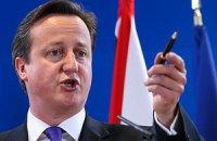 """Кэмерон назвал выход Великобритании из ЕС """"авантюрой века"""""""