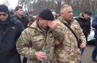 Нардепу Барне брызнули в глаза слезоточивым газом у дома Луценко