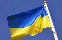 Украина стала полноправным членом Метрической конвенции