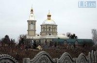 Палац-інтернат та костел Іванова