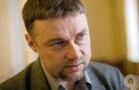 Нардеп з групи Коломойського намагався зірвати засідання погоджувальної ради ВР