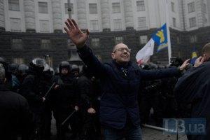 """Яценюк буде говорити на Мюнхенській конференції про """"план Маршалла"""" для України"""