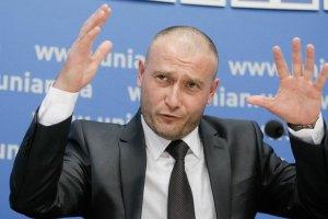 """Лидер """"Правого сектора"""" собирается в Европу"""