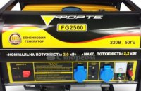 Надежные источники электроэнергии: бензогенераторы Forte