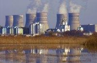 Галущенко припустив, що зимою доведеться одночасно вмикати всі 15 атомних блоків