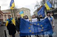 В Вильнюсе прошло шествие в поддержку евроинтеграции Украины