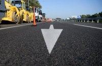 СБУ выявила присвоение 100 млн гривен компаниями по ремонту дорог в Одессе