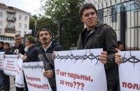 В Киеве активисты провели акцию протеста против преследования крымских татар в Крыму