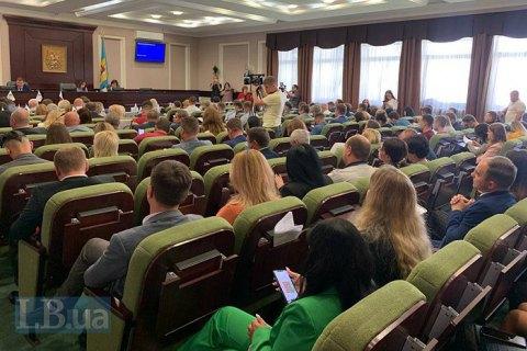 Киевский облсовет собирается взять кредит на 700 миллионов гривен