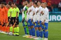 Сборная Украины повторила антирекорд чемпионатов Европы