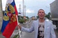 СБУ порушила справу проти російського актора Паніна