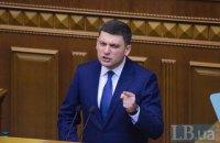 Украина обсудит с МВФ возможность отмены майского повышения цены на газ