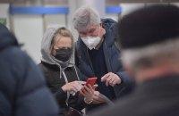 """""""Київстар"""" запропонував допомогу у виявленні потенційних осередків коронавірусу"""