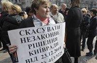 Предприниматели под Киевсоветом защищали киоски