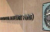 МВФ дал Украине 15 миллиардов