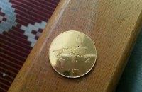 """""""Ісламська держава"""" почала карбувати золоті монети"""