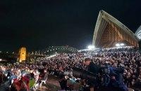 Игры Непокоренных стартовали в Австралии