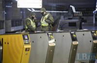 КМДА запустила сайт для замовлення спецперепусток на транспорт на випадок локдауну