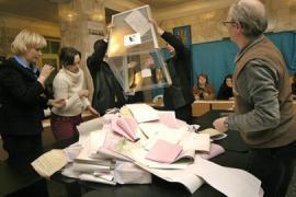 В Тернополе обнародовали данные граждан, которые продались за Януковича