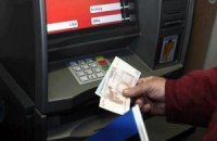 Чехия пока не собирается переходить на евро