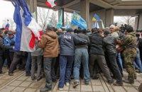 Під час мітингу в Сімферополі помер старший чоловік