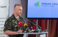 Украина начнет отвод пушек после боевиков