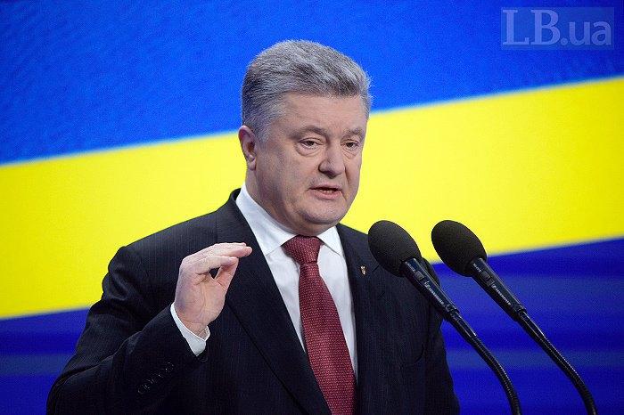 Порошенко: Украина готова забрать свои корабли изКрыма только вместе сКрымом