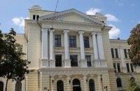 """Повідомлено про підозру нотаріусу, яка незаконно """"змінила"""" керівництво Одеського національного медичного університету"""