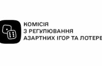В Украине выдали первую лицензию на букмекерскую деятельность