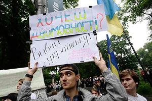 Защитники украинского языка подтягиваются к Раде