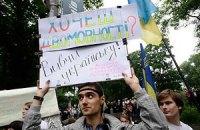 У Донецьку відбувся мітинг противників російської мови