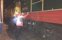 СБУ викрила схему розкрадання дизпалива на Південно-Західній залізниці