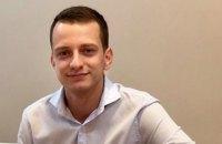 """Нардеп від """"Слуги народу"""" заявив, що Росія анексувала Крим через """"мовний закон"""""""