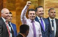 Премьер Северной Македонии подал в отставку