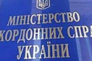 МИД Украины: Оснований для высылки советника российского посольства было предостаточно
