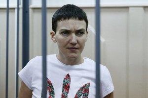 Савченко вимагає дозволити їй брати участь у засіданні суду