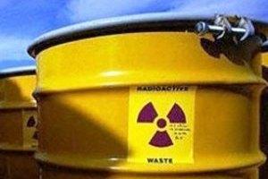 Рада дала добро на перезахоронение радиоактивных отходов