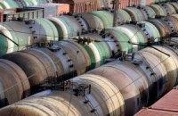 Украина начала экспорт нефти