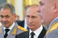 """Путіну доповіли про повний розгром """"Ісламської держави"""" в Сирії"""
