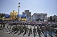 Легионеры УПЛ поздравили Украину с Днем независимости стихом Костенко